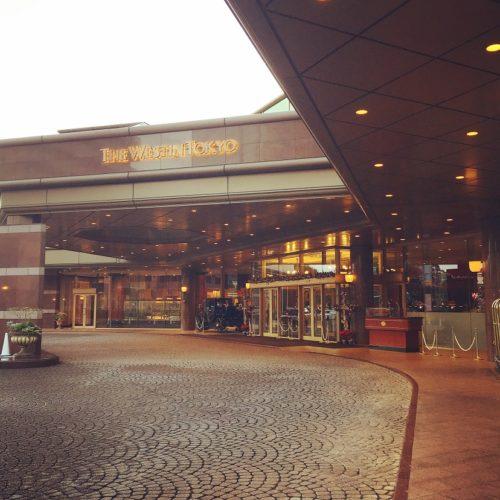 ザ・テラス(ウェスティンホテル東京)のビュッフェ ホテル入口