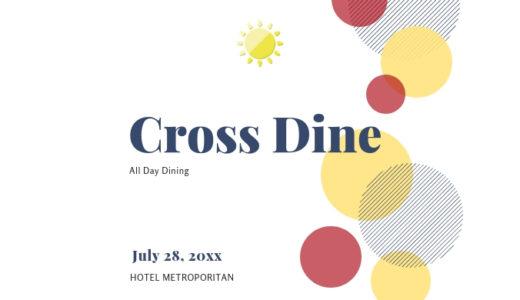 【87点】池袋が誇る奇跡の名店『クロスダイン』のビュッフェ!ホテルメトロポリタン