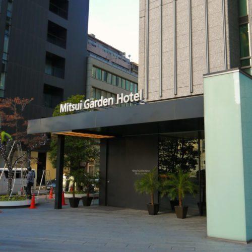 一休掲載|sky(三井ガーデンホテル銀座プレミア)のビュッフェ|ホテルエントランス