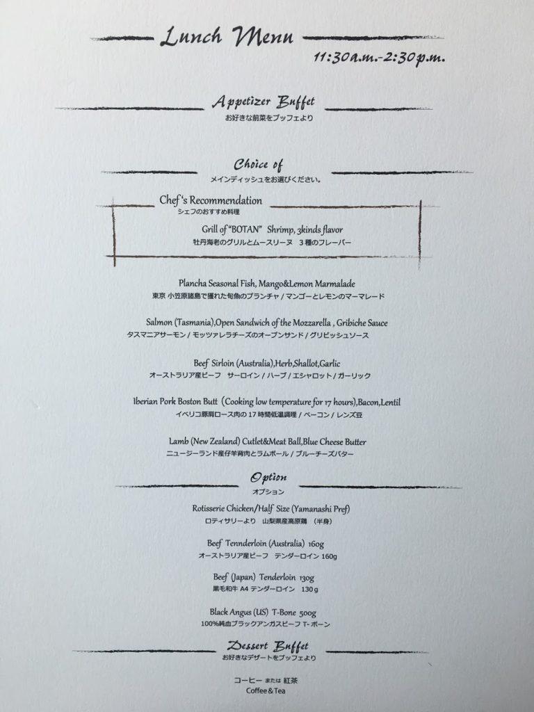 一休掲載|The Grill on 30th(グランドニッコー東京 台場)のビュッフェ|メイン料理のメニュー