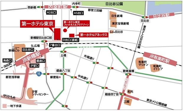 一休掲載|エトワール(第一ホテル東京ホテル)のビュッフェ|地図