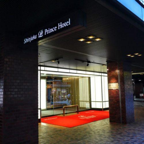 プリンスマルシェ(新宿プリンスホテル)のビュッフェ|入口