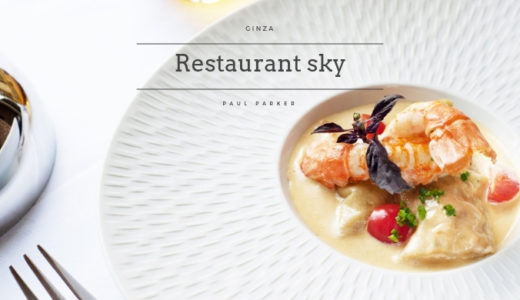 【85点】銀座のパノラマ空間『sky』のビュッフェ!三井ガーデンホテル銀座プレミア