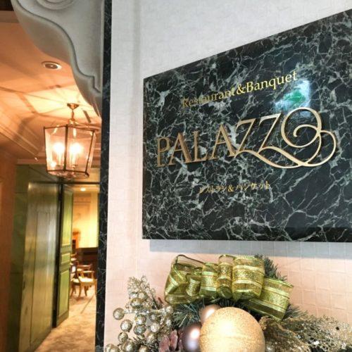 パラッツオ(ロイヤルパークホテル)のビュッフェの20階プレート