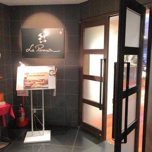 ラパランツァ(第一ホテルアネックス)のビュッフェの地下の入口