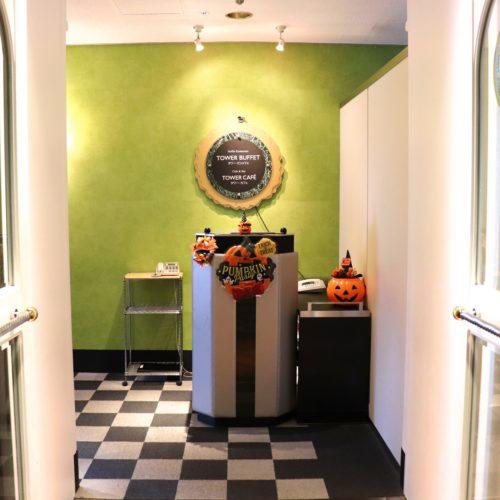 タワービュッフェ(ホテルニューオータニ)のビュッフェのレストラン入口