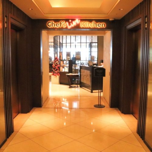 シェフズライブキッチン(インターコンチネンタル東京ベイ)のビュッフェのレストラン入口