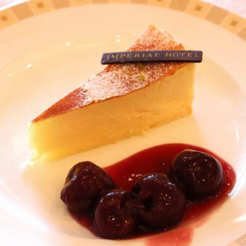 サール(帝国ホテル)のビュッフェのチーズケーキ