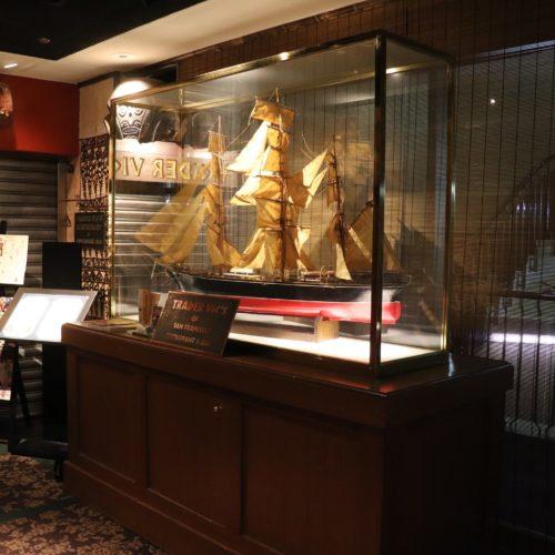 トレーダーヴィックス(ホテルニューオータニ)のビュッフェの船
