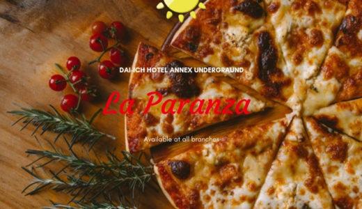 【84点】華麗なイタリア料理『ラ・パランツァ』のビュッフェ!第一ホテルアネックス