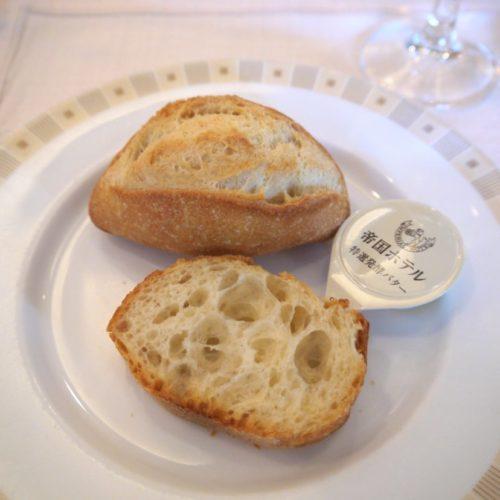 サール(帝国ホテル)のビュッフェのパン3