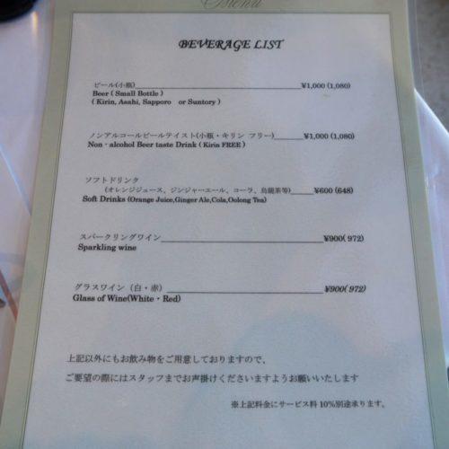 パラッツオ(ロイヤルパークホテル)のビュッフェのワンドリンク表