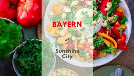 【安さに驚き】サンシャインプリンスホテルのビュッフェレストラン|バイエルン