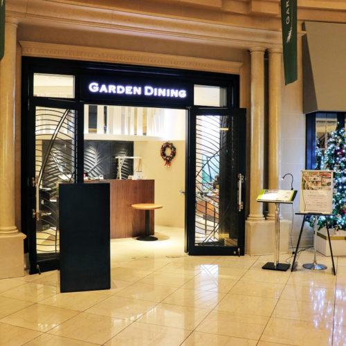 一休掲載 ガーデンダイニング(グランドニッコー東京 台場)のビュッフェ レストラン入口