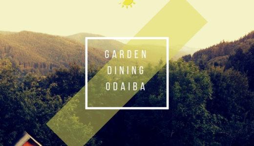 【84点】極上の野菜『ガーデンダイニング』のビュッフェ!グランドニッコー東京台場