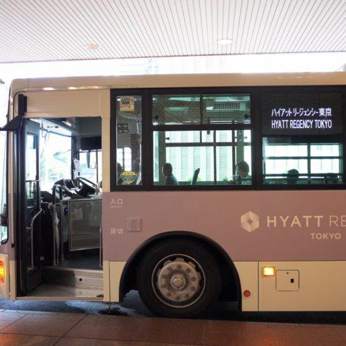 おんぼらあと(ハイアットリージェンシー東京)のビュッフェの無料のシャトルバス