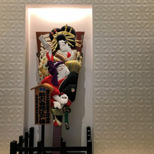 一休掲載|武藏(浅草ビューホテル)のビュッフェ|羽子板