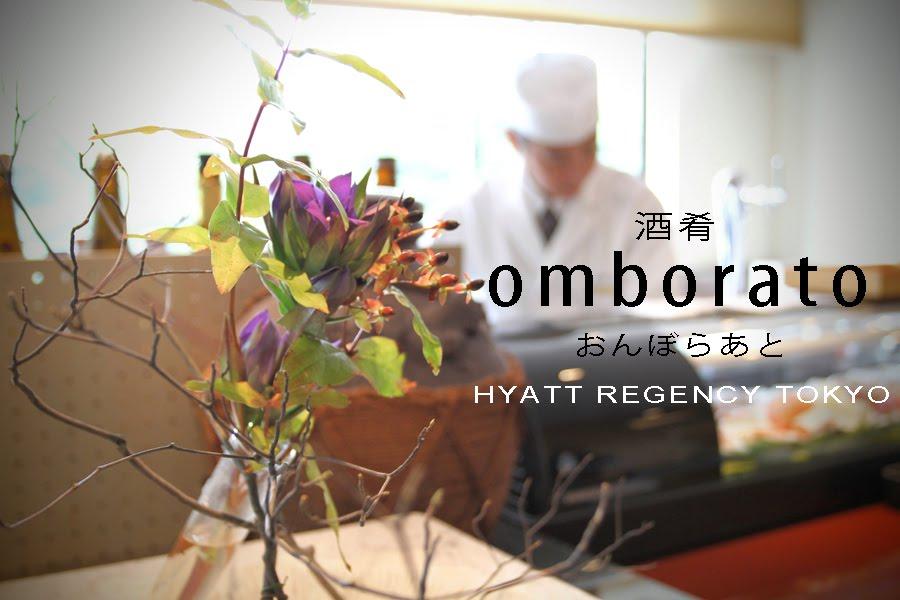 【89点】最高の和食ビュッフェが6月30日に閉店『おんぼらあと』のビュッフェ!ハイアットリージェンシー東京