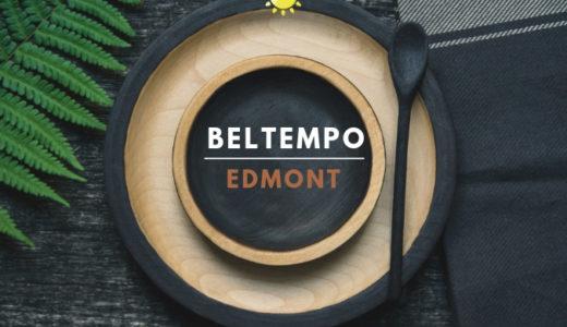【86点】大神宮の間近で心結び『ベルテンポ』のビュッフェ!ホテルメトロポリタンエドモント