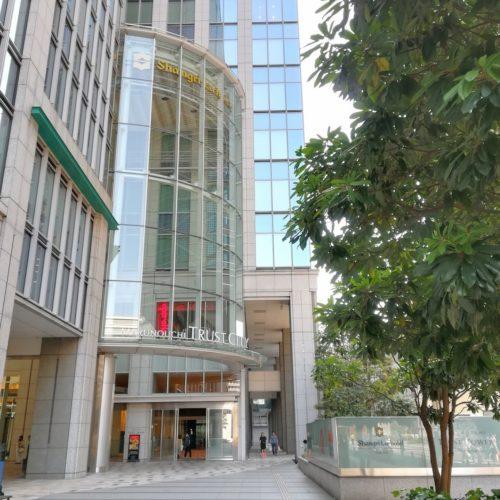 シャングリラホテル東京の外観
