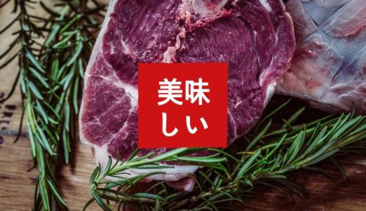 【神がかり的なローストビーフ】ハイアットリージェンシー東京のビュッフェが美味すぎる!