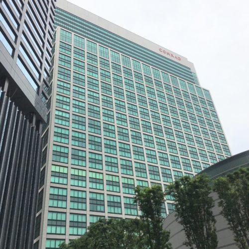コンラッド東京の外観