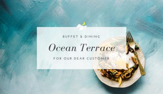【82点】海を望む贅沢ディナー『オーシャンテラス』のビュッフェ