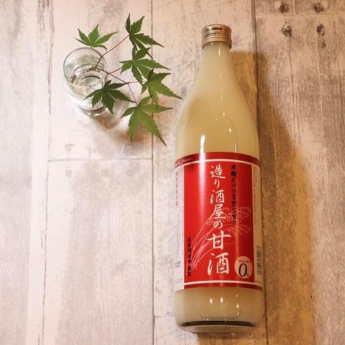甘酒のビン