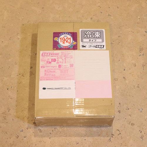 らっぽぽの箱