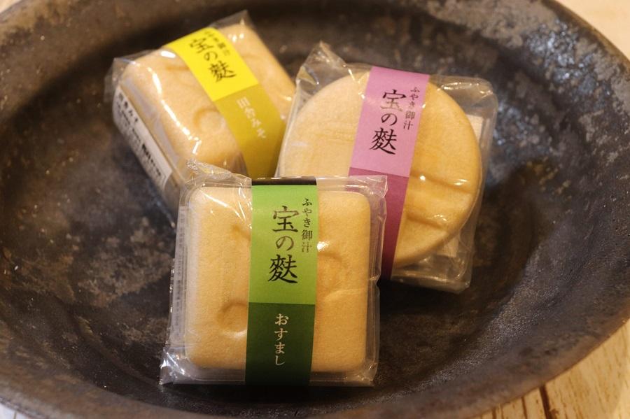 【通販31日目】高島屋限定の『お中元』名画が彩る美しい化粧箱の贈り物