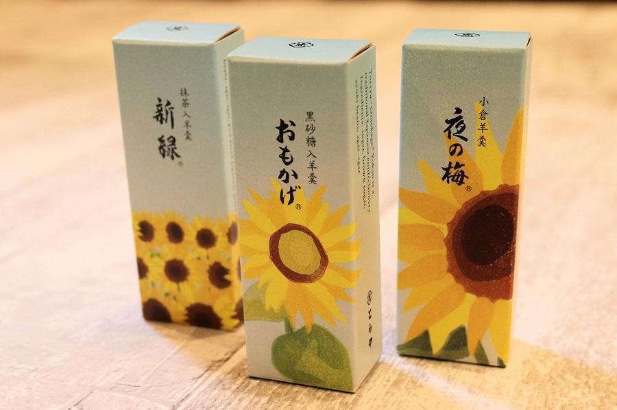 【通販29日目】高島屋のお中元ギフト『和菓子』人気ランキングTOP3