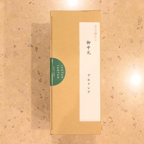 伊勢丹タータンシードルの熨斗