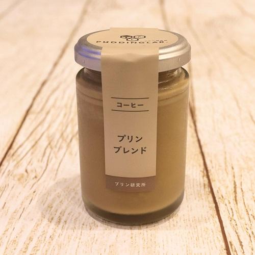 日本一高級なプリンのコーヒー