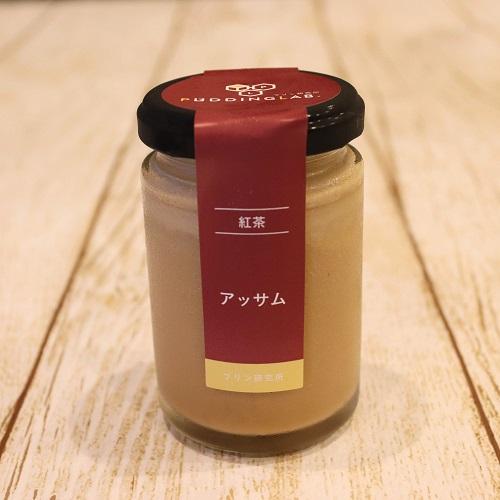 日本一高級なプリンのアッサム