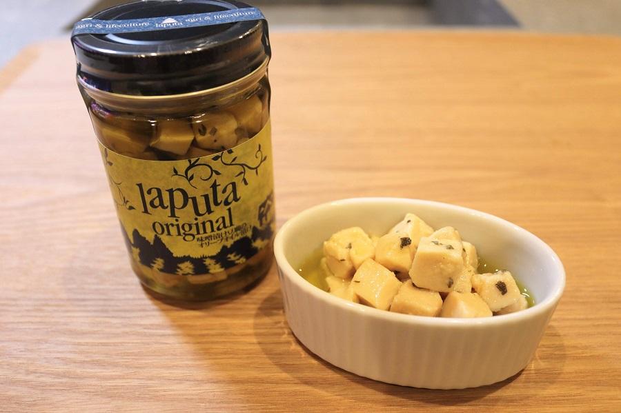 【通販72日目】BRUTUSグランプリ。ラピュタファームの『味噌漬け豆腐のオリーブオイル漬け』をお取り寄せ