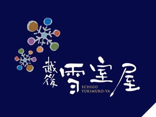 雪室谷ロゴ