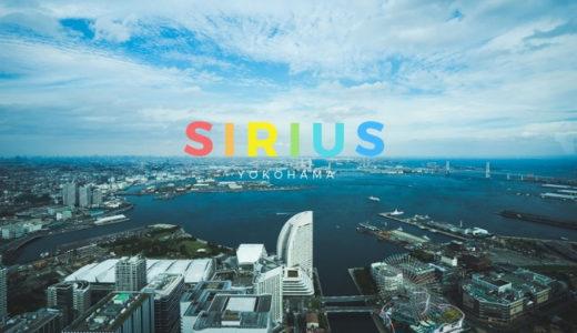 【90点】超高層70階の奇跡『シリウス』のビュッフェ|横浜ロイヤルパークホテル