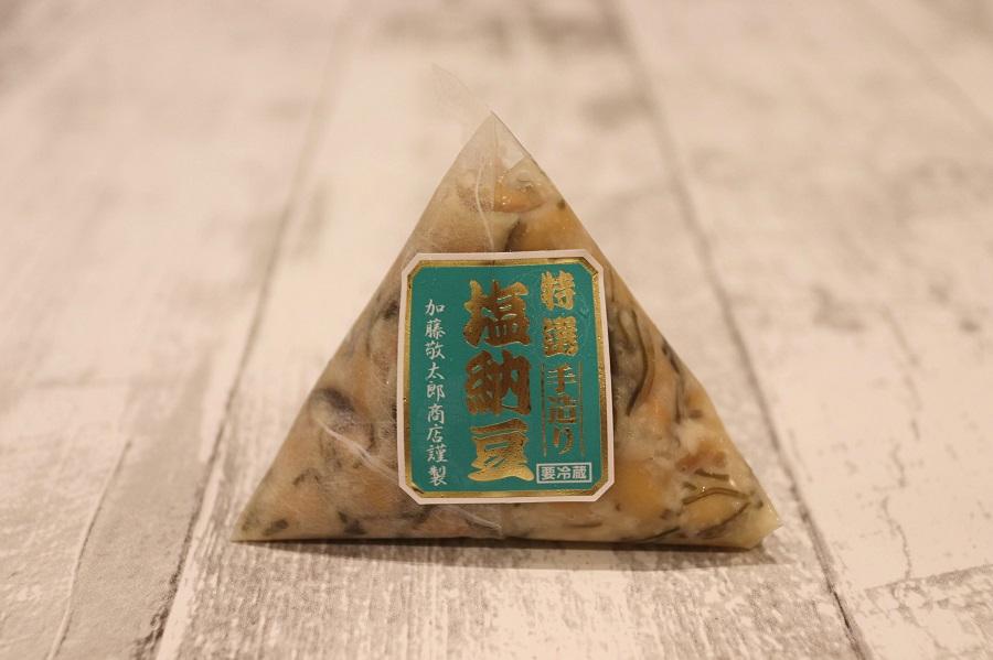 【通販85日目】驚くほどご飯が進む!『塩納豆』をお取り寄せ