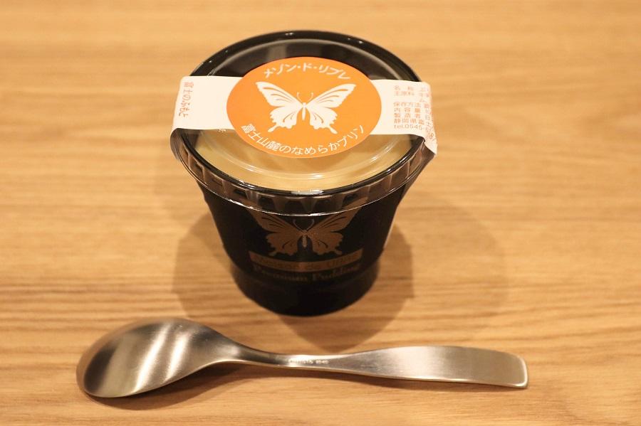 【通販97日目】スプーン一杯の幸せ『富士山麓のなめらかプリン』をお取り寄せ