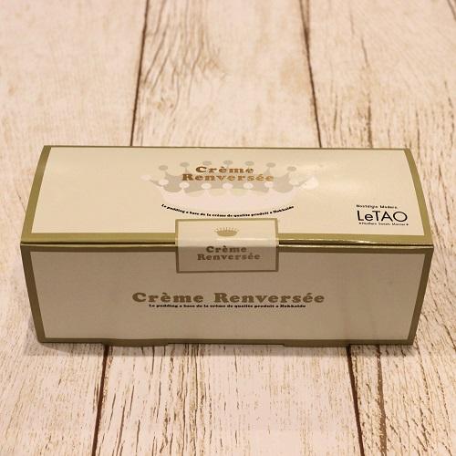 クレーム ランヴェルセの箱