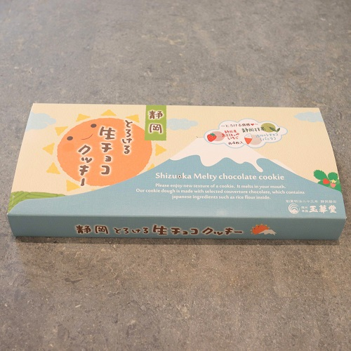 とろける生チョコクッキーの箱