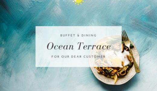 【82点】海を望む贅沢ランチ『オーシャンテラス』のビュッフェ|ヨコハマグランドインターコンチネンタルホテル