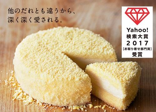 yahoo検索大賞