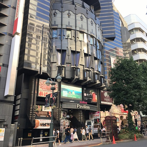 バルバッコア渋谷店