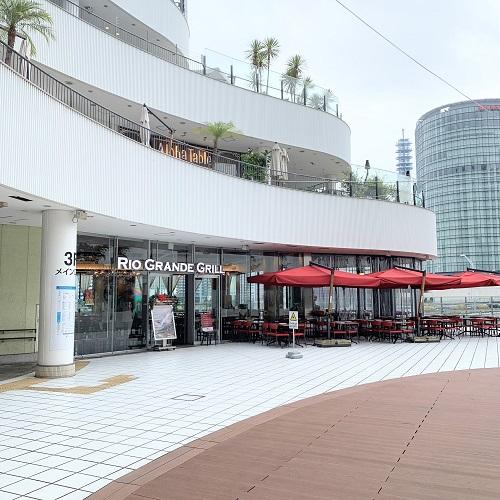 リオグランデグリル横浜店の外観