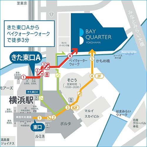 リオグランデグリル横浜店のマップ