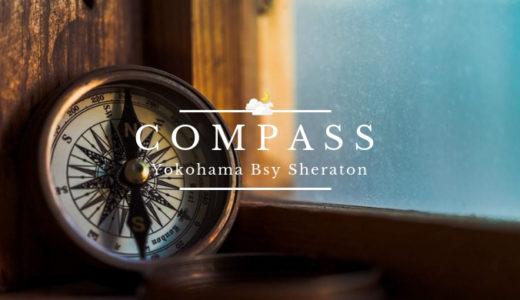 【87点】『コンパス』のディナービュッフェ|横浜ベイシェラトン