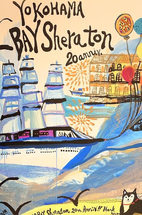 横浜ベイシェラトン20周年
