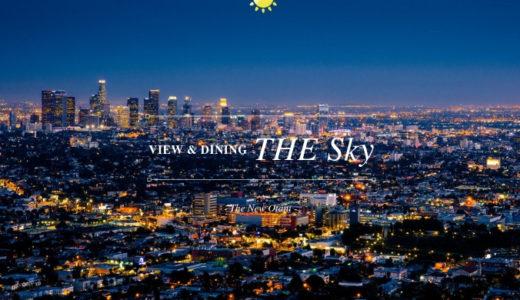 【94点】グルメシア史上最高点『THE Sky』のビュッフェ!ホテルニューオータニ
