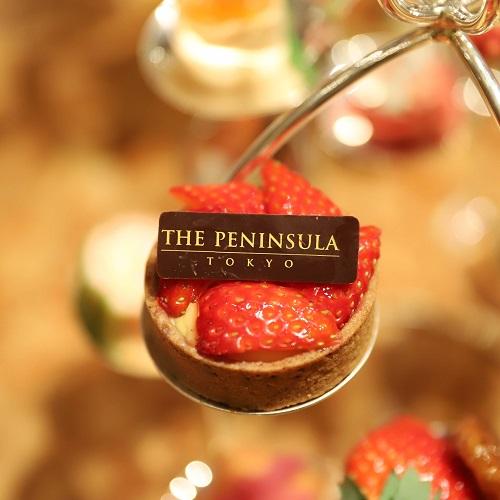 ザ・ペニンシュラホテルの『ストロベリーアフタヌーンティー』苺とカスタードのタルト